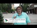«Теперь молодежь Дагестана сможет надеяться, что их заметят». Блогер Зарема Абдурагимова о проекте «Мой Дагестан»