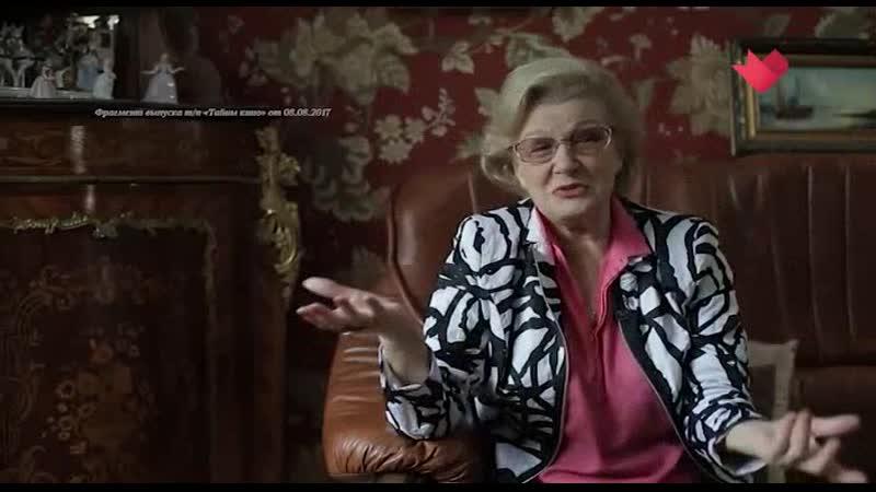 Тайны кино Надежда Румянцева Елена Соловей Людмила Нильская 2019