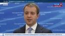 Новости на Россия 24 • Корпоративные тайны: зачем нужна прослушка в офисах?