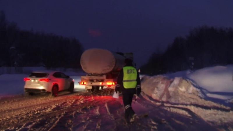 Ограничение движения на трассе