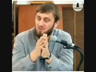 Абу Умар Саситлинский - Фрагмент из лекции «права мусульман по отношению к друг другу».