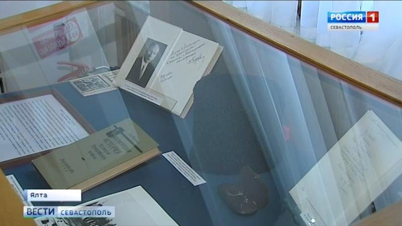 Уникальная выставка Сокровища аргонавтов открылась в Ливадийском дворце