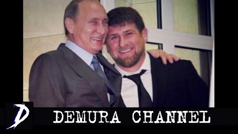Как Путин уничтожил Россию. Договор на крови. Часть последняя