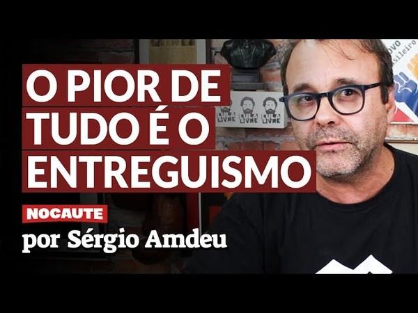 EXCLUSIVO: WIKILEAKS REVELA QUE EUA QUEREM REFORMAR JUDICIÁRIO BRASILEIRO.