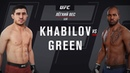 ДАГЕСТАНСКИЙ КАРАТЕЛЬ В UFC НАКАЗАЛ BOBBY GREEAN