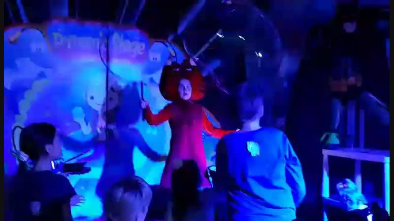 Шоу мыльных пузырей в Ананасе!