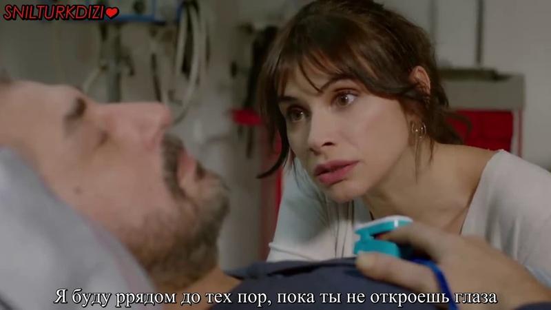 Нажива 1 серяи 1 фрагмент русские субтитры