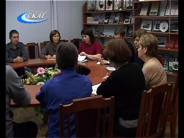 ВСТРЕЧА С ИНИЦИАТОРАМИ ПРОЕКТОВ «ФКГС-2019»