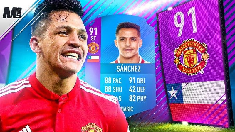 FIFA 18 SBC SANCHEZ REVIEW | FUT SWAP SBC SANCHEZ PLAYER REVIEW | FIFA 18 ULTIMATE TEAM