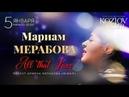 Мариам Мерабова и проект Армена Мерабова «MIRAIF» - Концерт в Kozlov Club [05.01.2019]