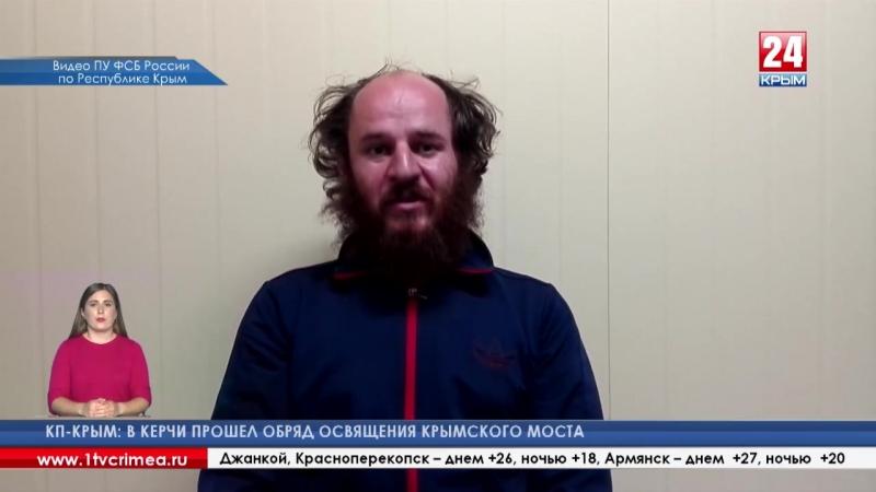 Мечтал о Крыме а попал под стражу пограничники задержали украинца за незаконное пересечение госграницы РФ