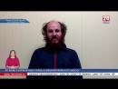 Мечтал о Крыме, а попал под стражу: пограничники задержали украинца за незаконное пересечение госграницы РФ