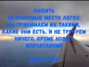 Афоризм 003-