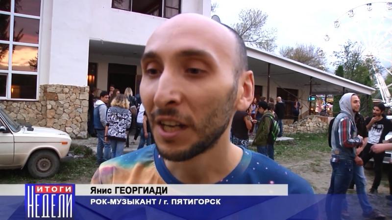 28.04.2018 - 4 года КЧР Рок Обществу
