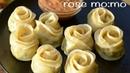 Rose momos recipe/ chicken dumplings recipe