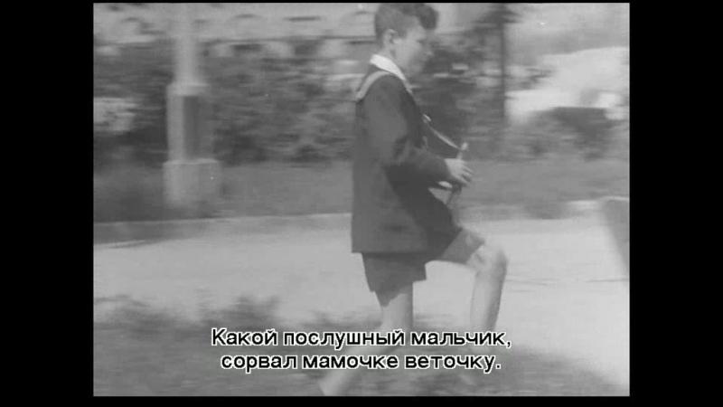 Wielki wiec. Dodatek nadzwyczajny PKF GREAT GATHERING 1956 (1956) prod. WFD