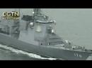 Китай и Япония запустили двусторонний механизм предотвращения инцидентов на море и в воздухе