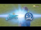 Зенит Динамо 4-1 Сейду Яхая