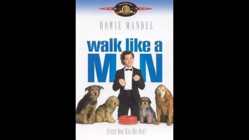 Ходить по-человечески / Walk Like a Man, 1987 Михалёв,1080,релиз от STUDIO №1