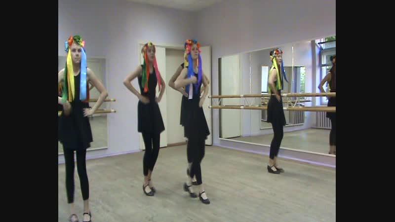 Народный танец экзамен 1