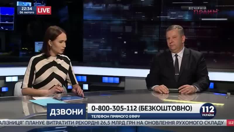 Андрей Рева, министр соцполитики, в Вечернем прайме телеканала 112 Украина, 06.0 » Freewka.com - Смотреть онлайн в хорощем качестве
