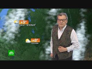 Прогноз погоды на 5 октября