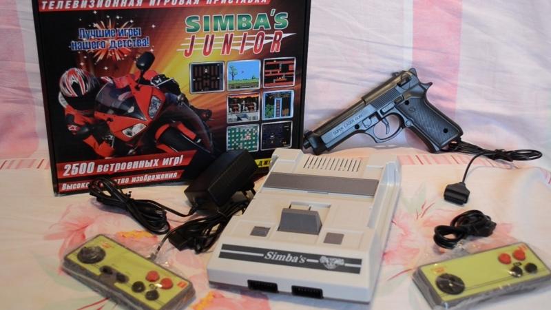 Dendy - NES
