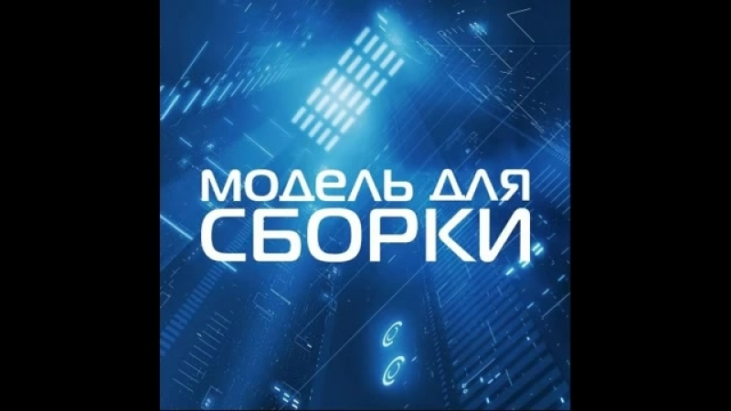 Эдмонд Гамильтон - Манифест