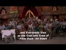 Буги изо всех сил / Full Tilt Boogie / 1997