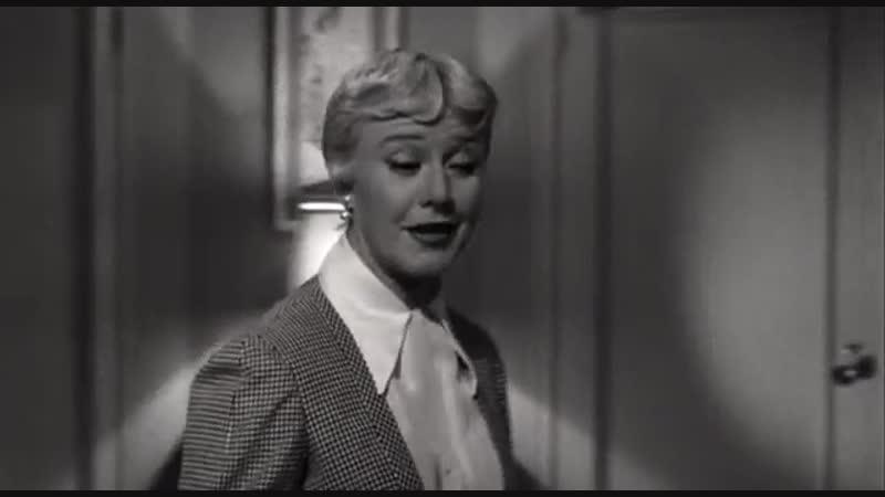 ◄Tight Spot 1955 Узкое место*реж Фил Карлсон