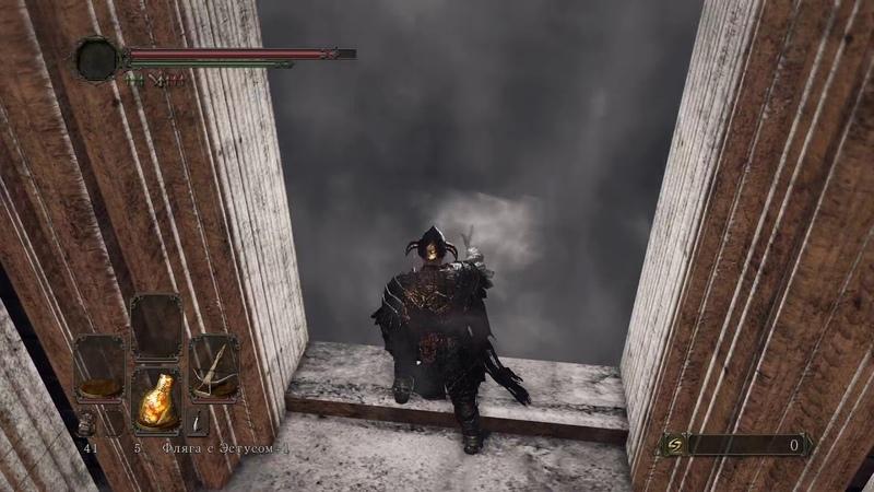 Dark Soul II - Босс: Древний Драконоборец
