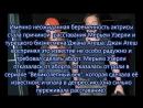 Реальная причина ухода Мерьем Узерли из сериала Великолепный век_Muhteşem Yüzyıl