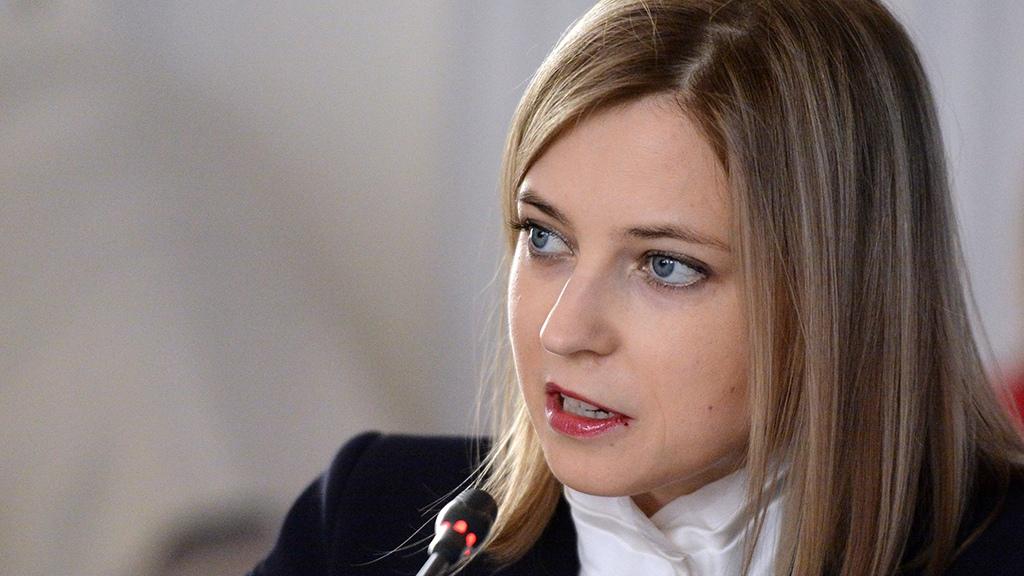 Наталью Поклонскую уволили из Единой России по приказу Путина: правда или нет, причины