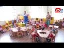 В Вологде станет больше частных детских садов