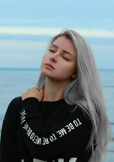 Даша Тюкина