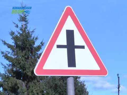 В Конаковском районе инспекторы ГИБДД провели рейд Встречная полоса
