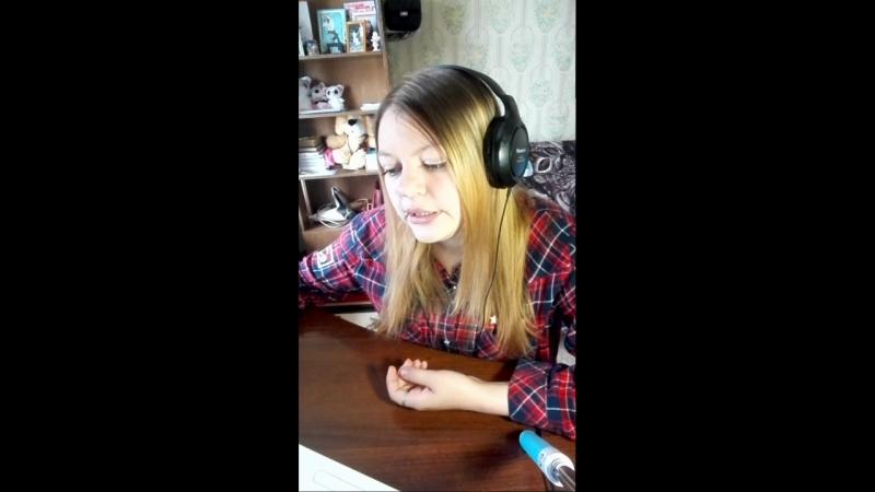 Видео ответ от Дианы Панченко не смотрите этот позор