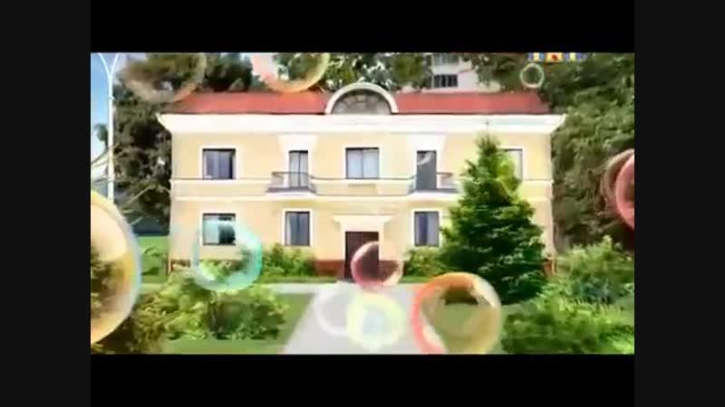 Заставка сериала - Счастливы вместе - ТНТ 2012-2013г-г-