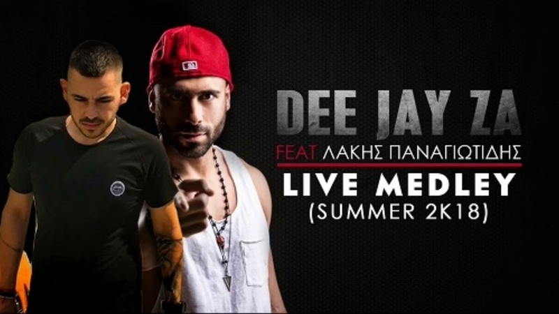 Dee Jay Za feat Λάκης Παναγιωτίδης Live medley Summer 2k18