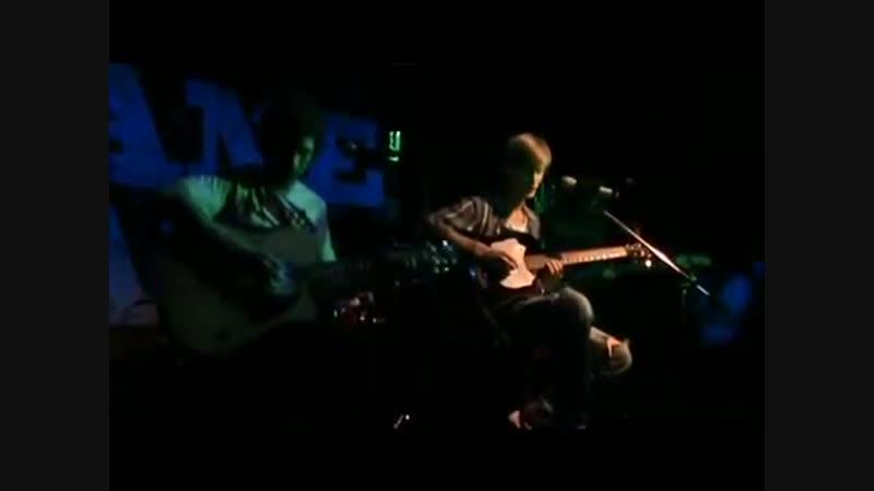 Jane Air - С тобой (акустика) (Live in 16 Тонн - 14.03.10)