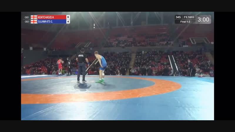 финал 74 кг Автандил Кенчадзе - Гиорги Сулава