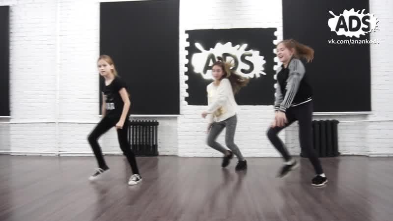NANKO DANCE SCHOOL_Choreo by Roman ANANKO_Joyner Lucas - I Love (Prod. By Nox Beatz)