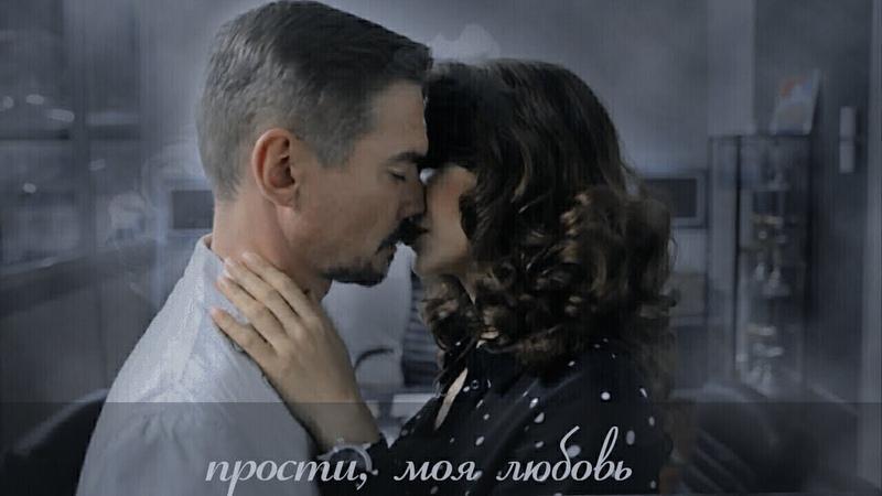 ►Макеев Каштанова | Прости, моя любовь [6 сезон]