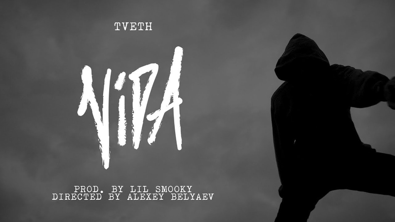 TVETH – VIDA (Prod. by Lil Smooky)