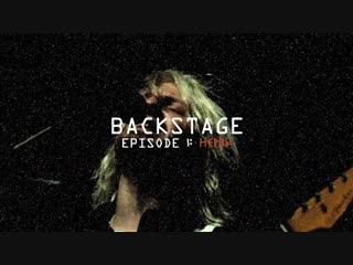 Нервы – Муза (live «Backstage» by MNKS production)