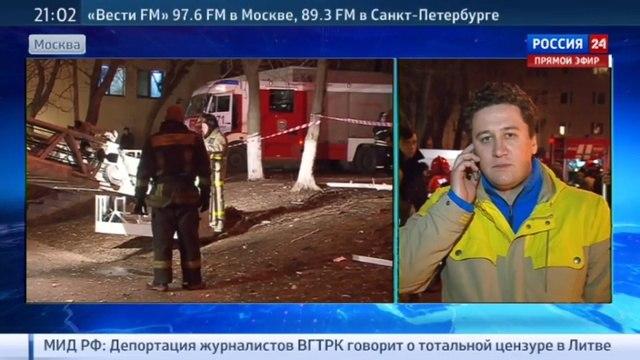 Новости на «Россия 24» • Пожар в доме на 2-й Кабельной, где произошел взрыв газа, потушили