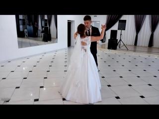 lFirst dancel Александр & Наталья - первый танец молодых