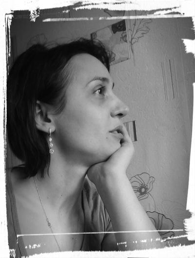 Юлия Пинягина