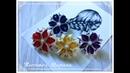 МК ЦВЕТОЧКИ ИЗ РЕПСОВОЙ ЛЕНТЫ 🏵️ 8 см Flores feitas de fita de rep Flowers made from rep ribbon