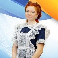 Масалова Даша